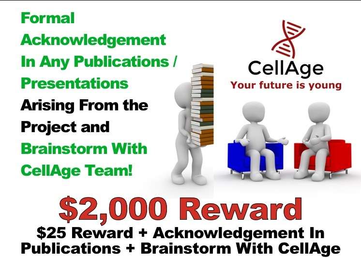 cellage_reward_2000